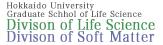 北海道大学 大学院 生命科学院 - Graduate School of Life Science