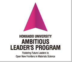 北海道大学物質科学フロンティアを開拓するAmbitiousリーダー育成プログラム